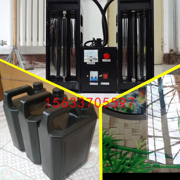 小型uv固化机_小型uv固化机2000w紫外线uv手提式uv光油固化机
