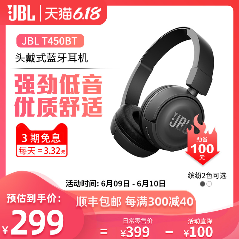 Usd 159 03 Jbl T450bt Wireless Bluetooth Headset Headset Head To Back Bass Mobile Phone Desktop Game Call Headset Wholesale From China Online Shopping Buy Asian Products Online From The Best Shoping Agent