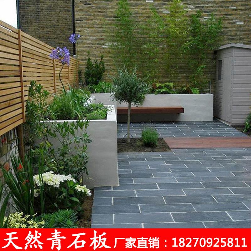 天然青石板庭院地砖院子仿古阳台室外防滑户外露台花园耐磨广场砖