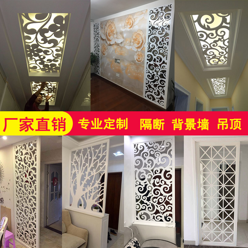 Living Room Hollow Partition Carved Modern Minimalist