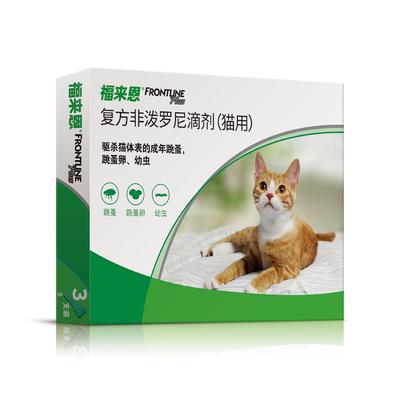 福来恩体外驱虫药滴剂猫用3支装驱杀体表跳蚤蚤卵幼虫适用怀孕猫