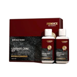 芬喜 进口皮具清洁剂强力去污保养 皮革护理剂真皮包包翻新清洗
