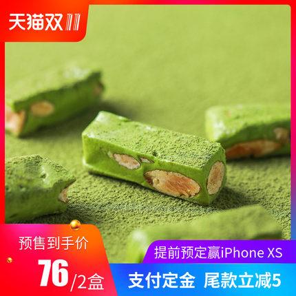 【美食保健篇】2018双11预售好货推荐的图片 第26张