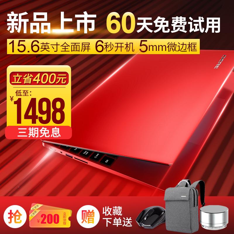 笔记本电脑DERE戴睿R9 pro轻薄便携学生15.6英寸全新四核独显游戏本超薄超级上网手提办公商务超极本2018款