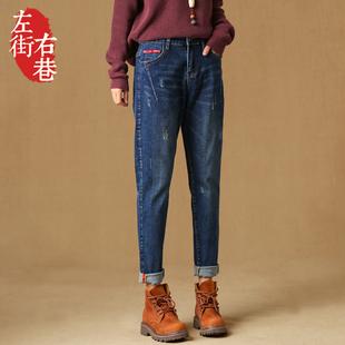 【左街右巷】2019春款黑色哈伦牛仔裤