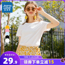 Jeanswest slim short-sleeved T-shirt women's 2020 summer new style women's cotton round neck bottoming shirt pure color TEE trend