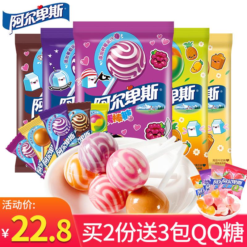 阿尔卑斯棒棒糖100支200g*5糖果硬糖喜糖儿童礼物零食散装批发