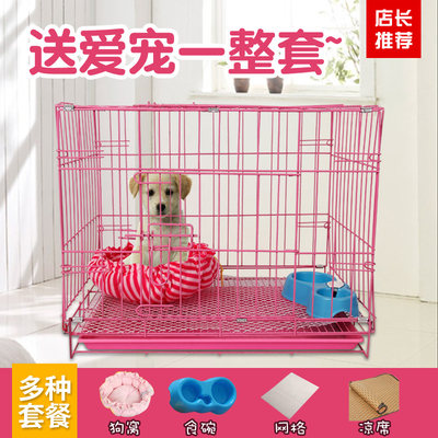Teddy dog ​​cage indoor with toilet small dog medium dog cage cat cage rabbit cage folding pet cage