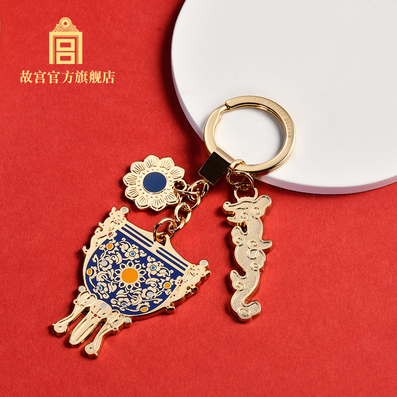 National Palace Museum gold permanent ornaments key chain Key Chain teacher's Day gift official flagship of the National Palace Museum