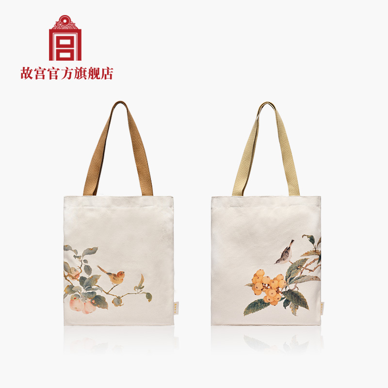 Forbidden City loquat Mountain Bird fruit cooked to poultry figure canvas bag canvas bag the Palace Museum official flagship store
