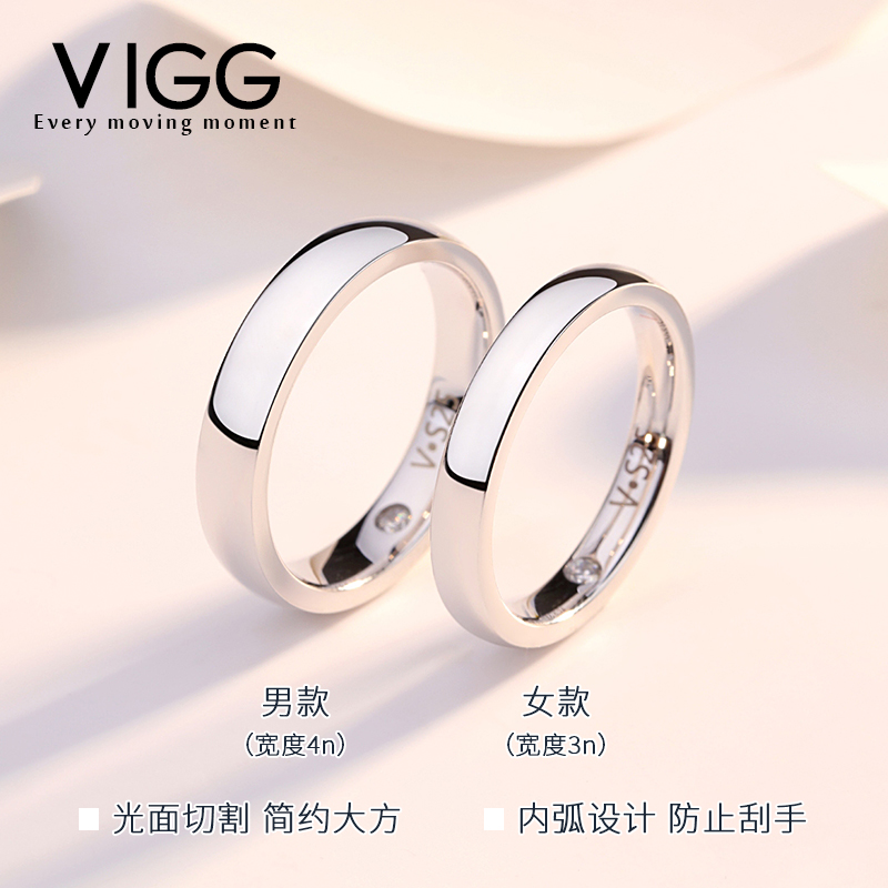 5084407f40 Vigg sterling silver couple ring pair of men and women on the ring ...