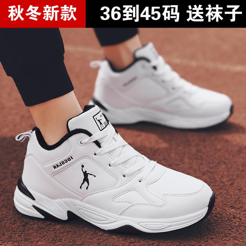 乔丹格兰v白色休闲鞋男式高帮黑白色男皮面秋冬季鞋子加绒a白色棉鞋