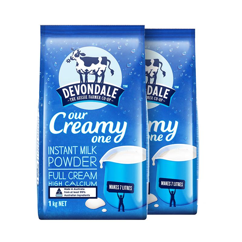 【拍2件】澳洲进口德运全家奶粉调制乳粉