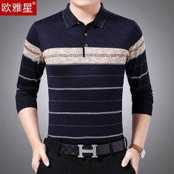 Middle-aged men's long-sleeved t-shirt fall loose breathable thin section Autumn compassionate elderly father blouse