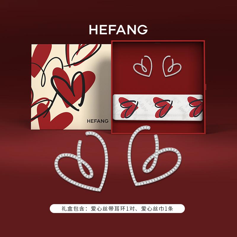 HEFANG Qi jewelry love ribbon earrings Zhou Yutong Liu Wen Xu Lu with the same temperament high-end sense earrings