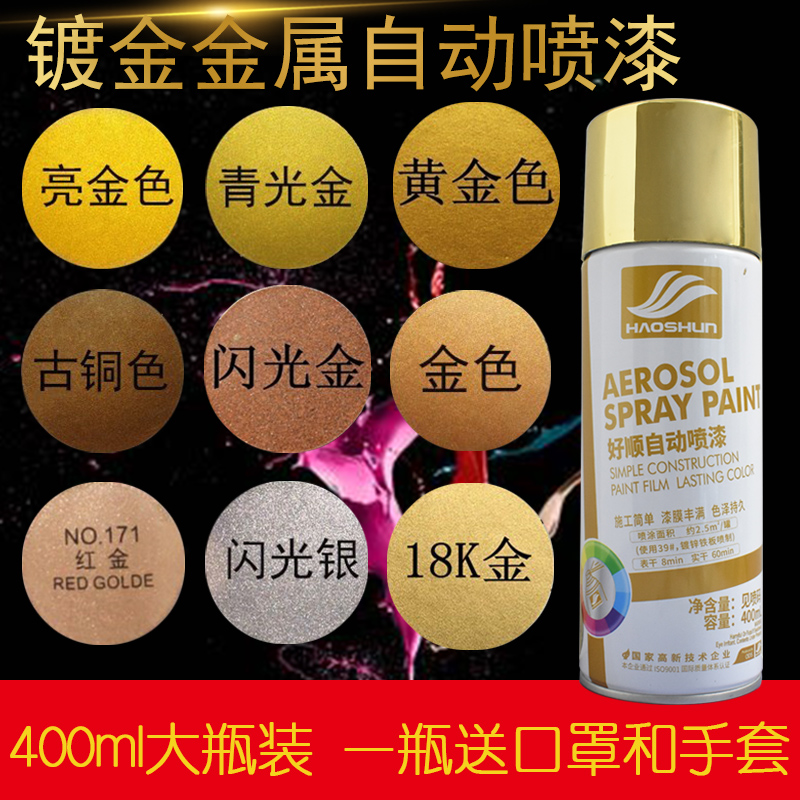 gold plated gold paint bright gold hand spray paint cans bronze