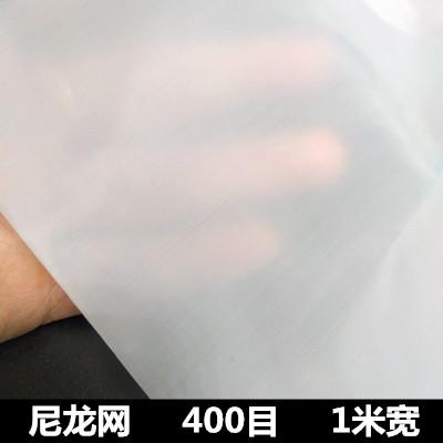 Нейлоновая сетка 400 меш шириной 1 метр