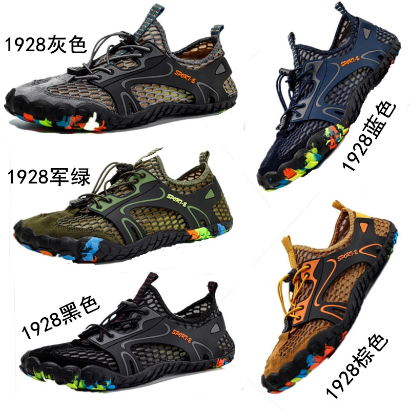 Autumn outdoor sports shoes men's shoes non-slip shoes fishing shoes breathable net shoes hiking shoes wading shoes deodorant