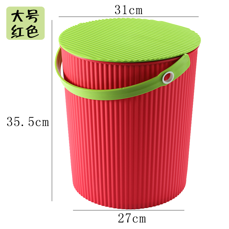 7913 Large Red