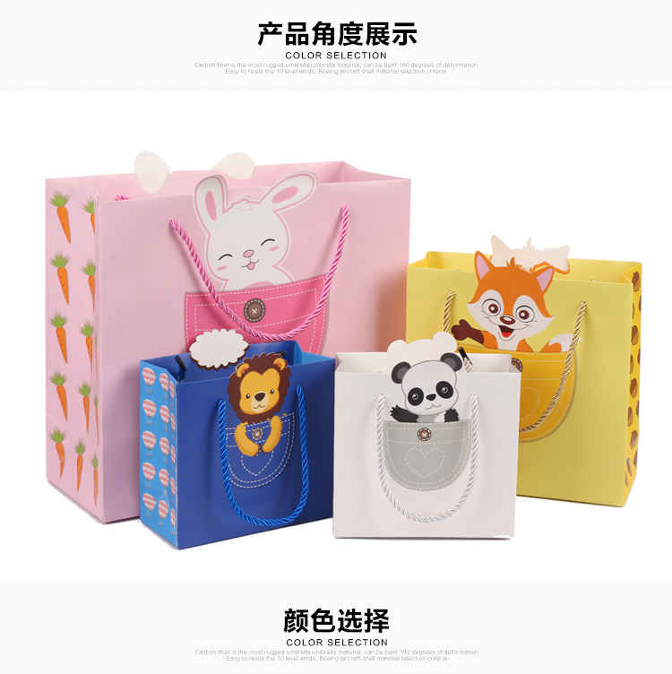 Childrens Day Gift Bag Cartoon Cute Birthday Paper