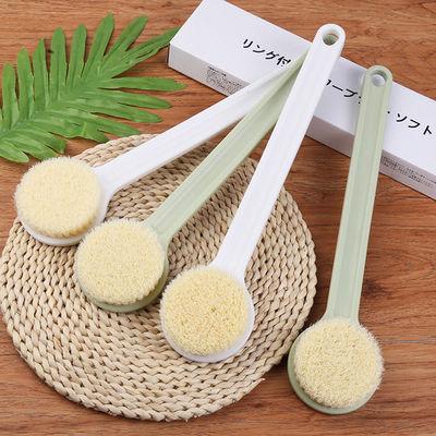 日本良品洗澡刷子正品长柄沐浴刷软毛搓背刷后背神器搓澡搓泥澡巾