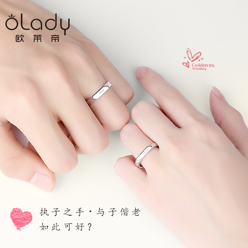 3b6c0147c3 Sterling silver couple models ring a pair of men and women open simple  lettering students sigh ...