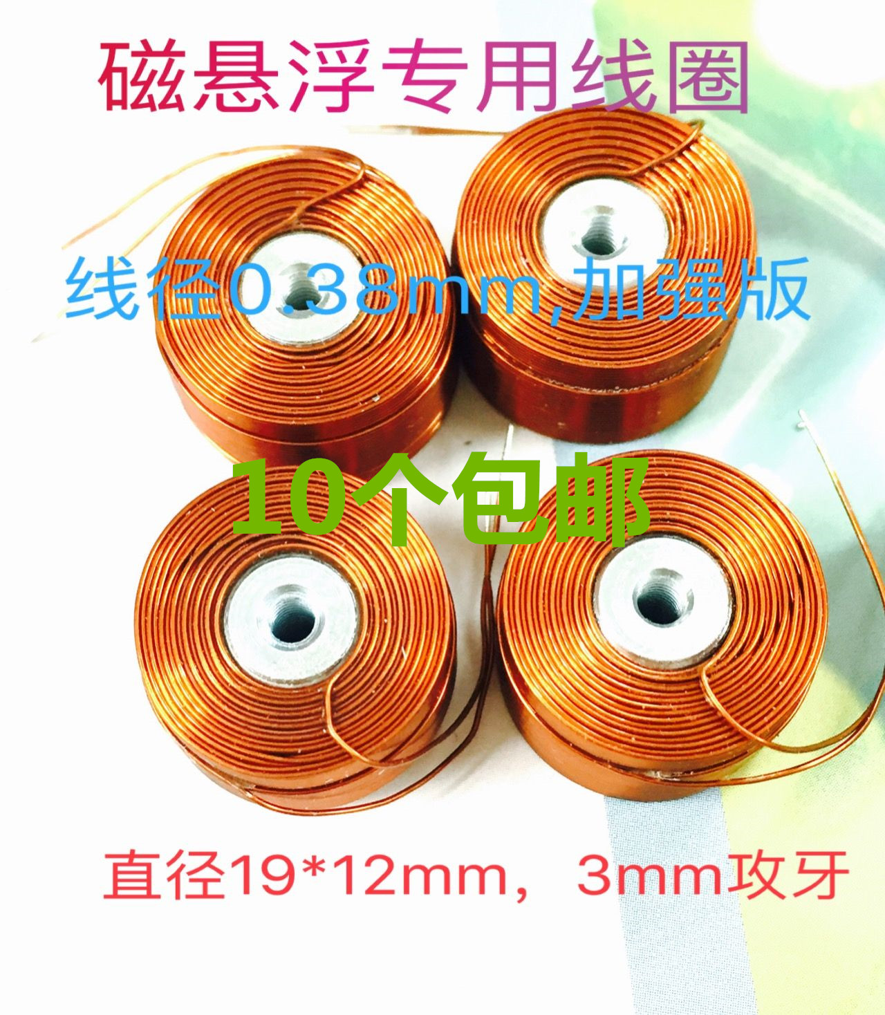 Usd 483 10 Magnetic Levitation Dedicated Coil 1912mm Whole Row Of A Circuit Diagram An Electromagnet Send Schematic Share Beautiful High Quality Copper