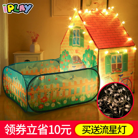 iplay children tent boy baby indoor outdoor toy play house princess girl home ocean ball pool