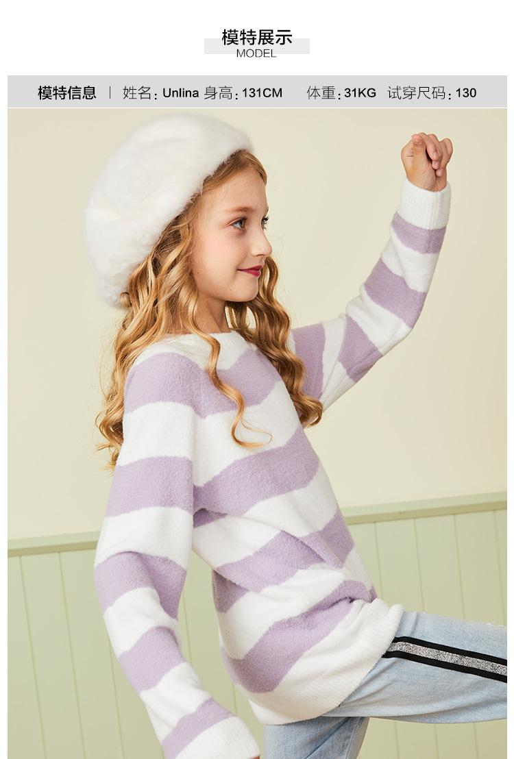 水孩儿 中大女童 套头毛衣 天猫优惠券折后¥69包邮(¥149-80)105~160码多款可选