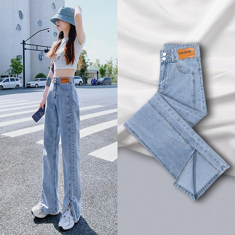 高腰牛仔裤女夏季薄款2021年新款宽松开叉小个子直筒阔腿裤子女夏