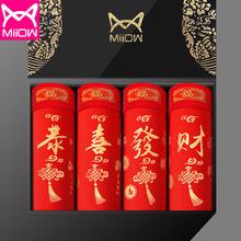 【猫人】本命年男士红裤4条礼盒装