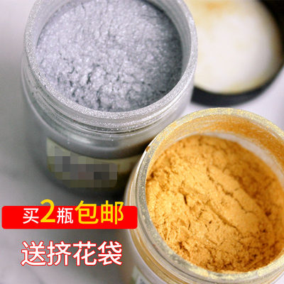 Yihui belt glue gold powder silver powder 60ml Chinese painting supplies leaching powder painting material gold pearl powder glitter powder glitter powder