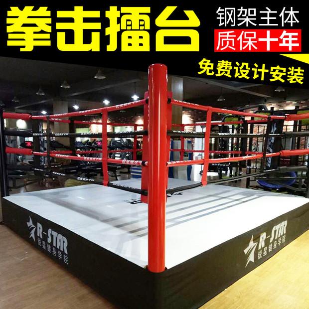 拳击 台 бокса пол восьмиугольной клетке боевой забор учебной игры боевых единоборств Санда тайваньский стол