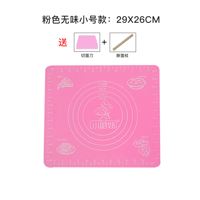 Small Pink 29*26  To Send Face Knife + Rolling Pin