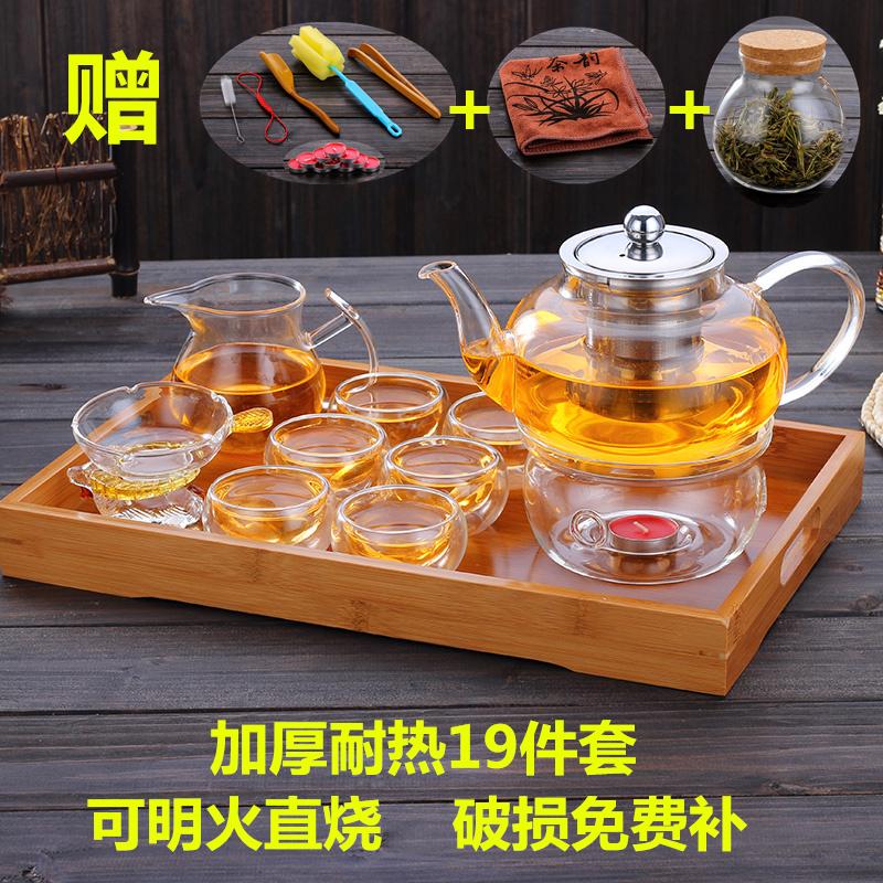 耐高温玻璃茶壶过滤透明玻璃家用简约功夫茶具套装耐热小号泡茶壶