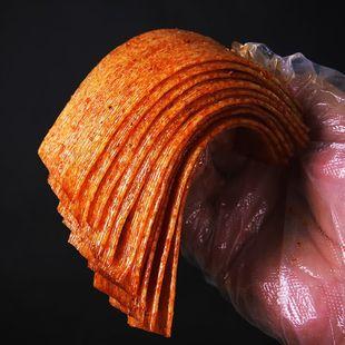 湖南特产麻辣味儿时怀旧网红同款手撕辣条