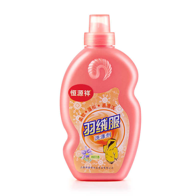 恒源祥羽绒服洗衣液水洗家用清洗剂外套去黄强去污渍低泡沫不留痕