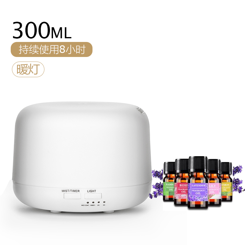 Warm light 300ml silent version + 5 bottles of essential oil