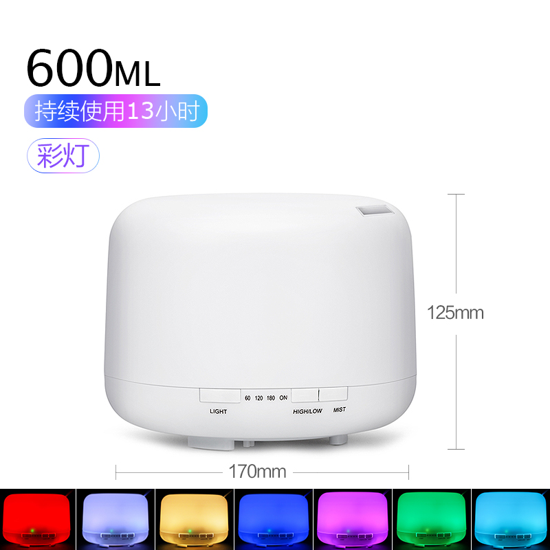 Colorful 600ml silent version