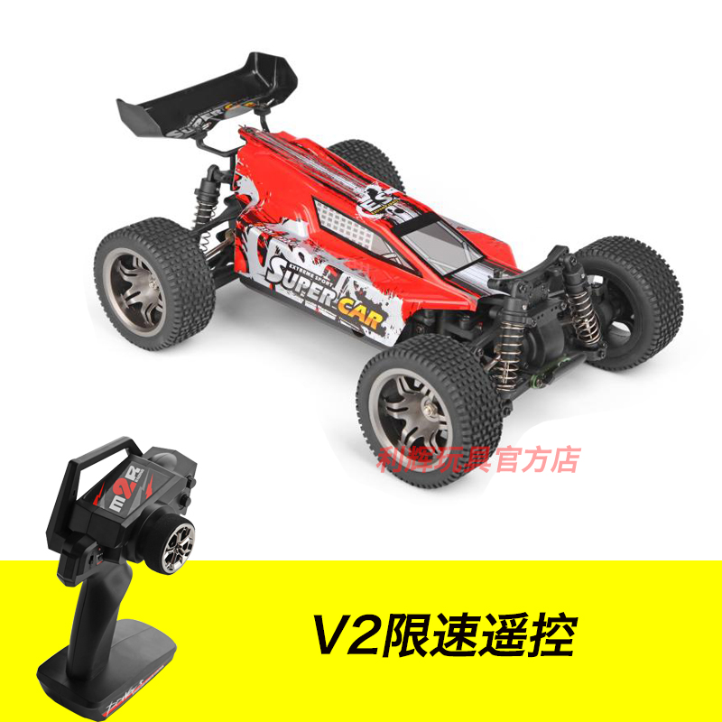 12401 With [v2 Remote Control] Red