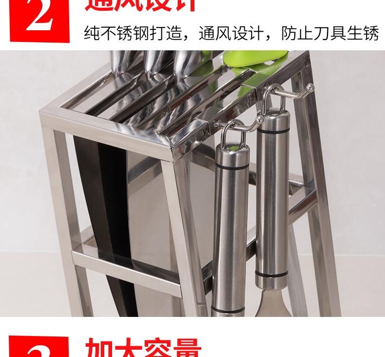 不锈钢防霉刀架刀座家用厨房用品刀具架置物架厨具收纳层架菜刀架子详细照片