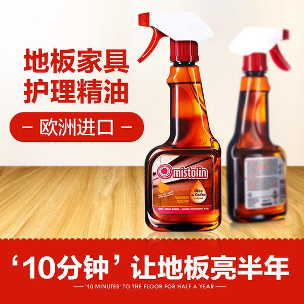 欧洲进口 Mistolin 实木复合地板精油护理液 380ml 优惠券折后¥38包邮(¥78-40)