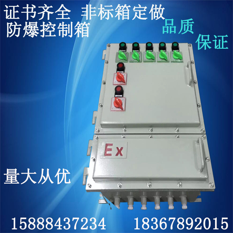 usd 226 61 customized explosion proof lighting box power cabinet rh chinahao com Explosion Proof Electrical Boxes Explosion Proof Wiring PVC