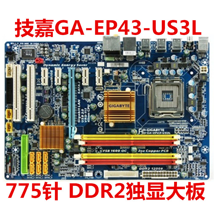 USD 53.64] Gigabyte GA-EP43-UD3L DS3L ES3G US3L S3L solid state DDR2