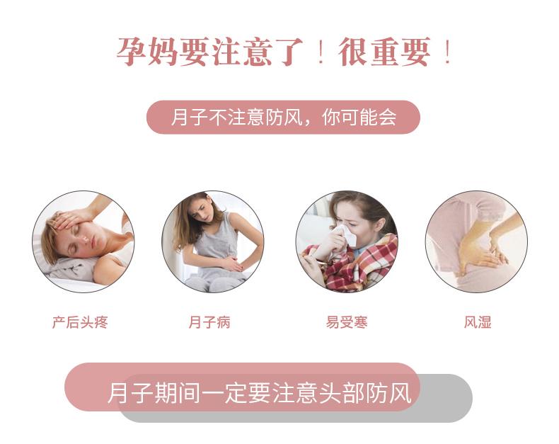 孕妇月子帽时尚头巾产后发带孕妇帽3