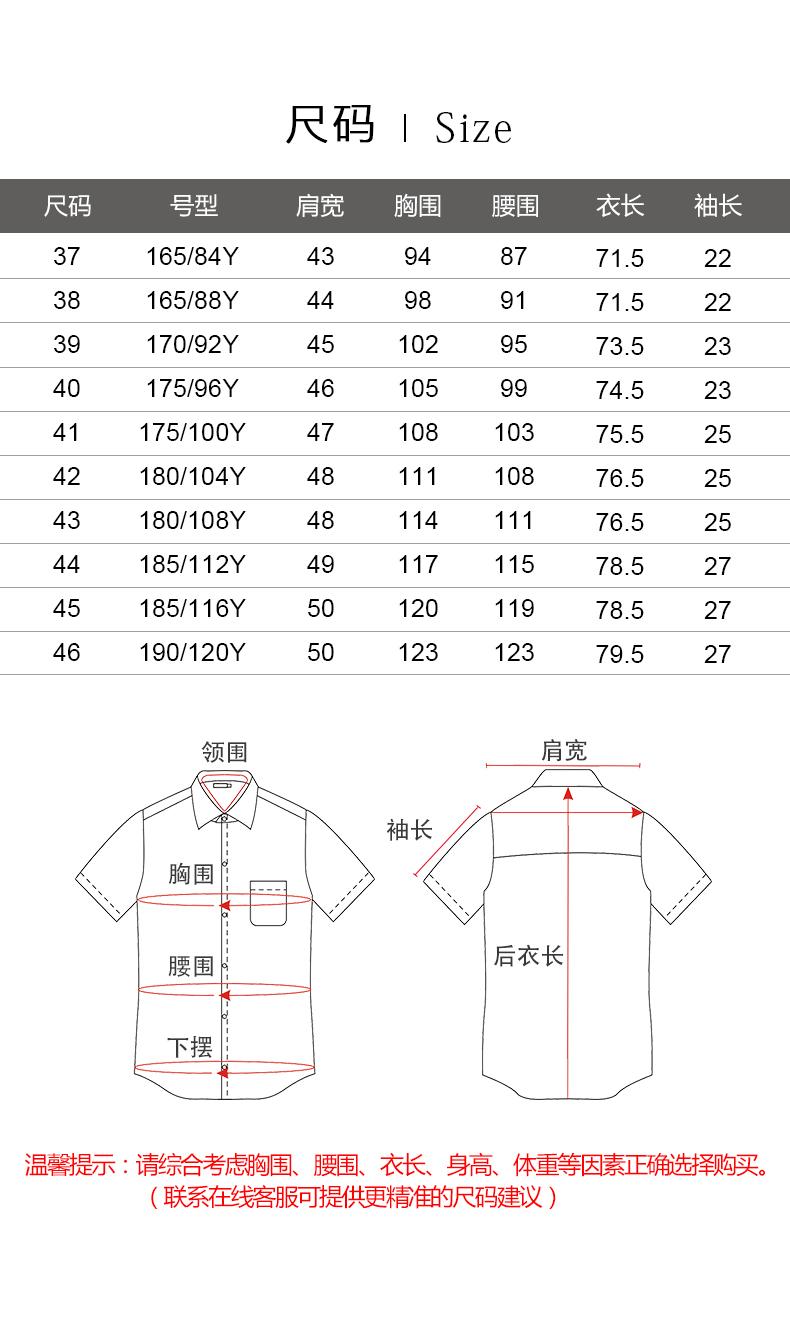 Mùa thứ năm 2018 mùa hè mới tinh khiết áo sơ mi trắng nam ngắn tay cotton non-iron kinh doanh phù hợp với áo sơ mi nam áo sơ mi sọc caro