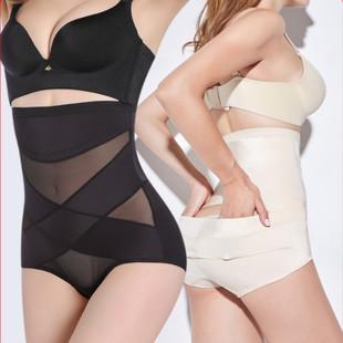 【2条装】戴博妮收腹收腰瘦身塑身衣