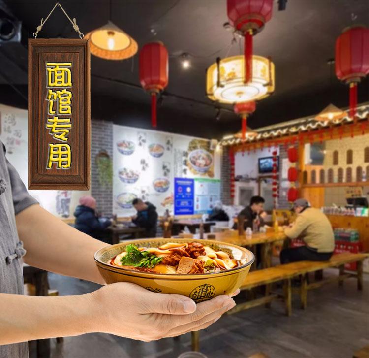 麵馆专用碗装泡麵碗商用饭店招财进宝瓷碗大号陶瓷汤碗吃牛肉麵条大碗详细照片