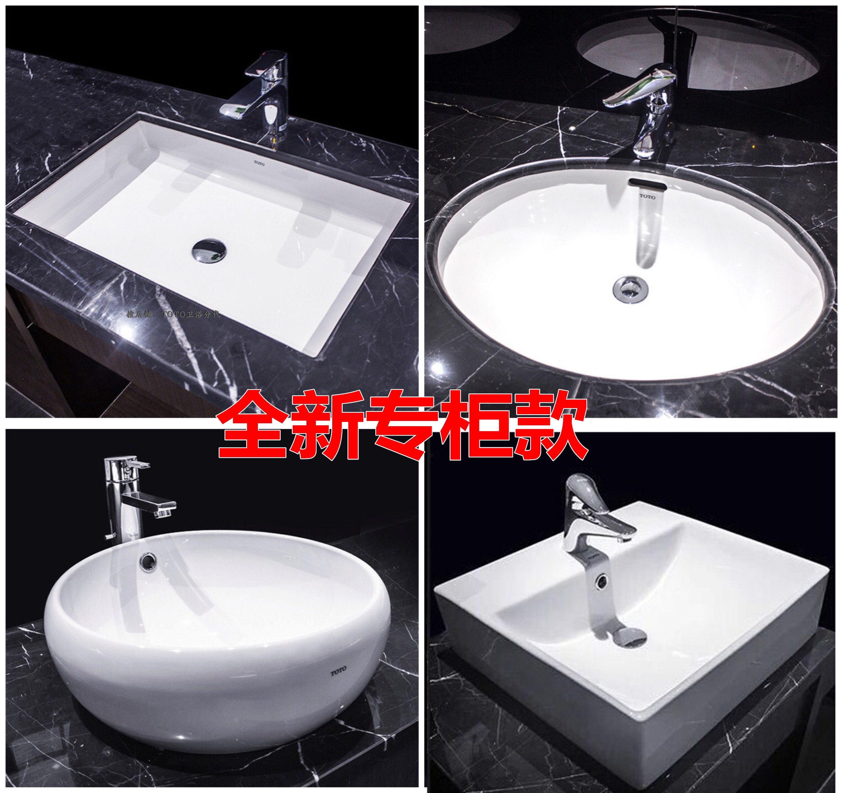 DT-TOTO ceramic undermount basin table wash basin Chi-cleaning glaze ...
