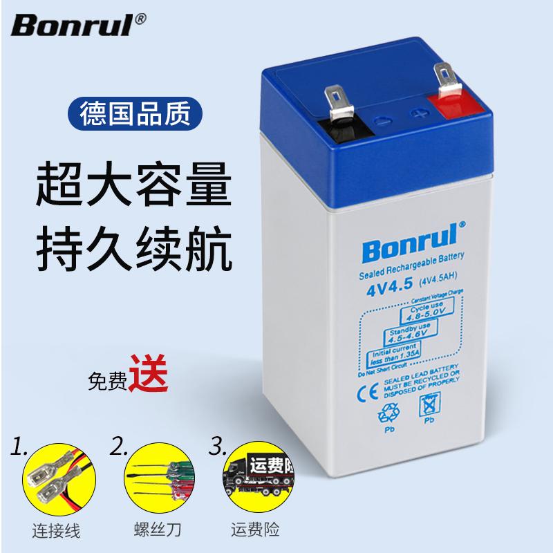 Бао Руи 4V4AH электронные весы батарея 6v4V4.5AH электронные весы для Батарея аккумуляторная универсальная